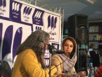 نشست صمیمی و جشن امضای مجموعه ترانه های مونا برزویی